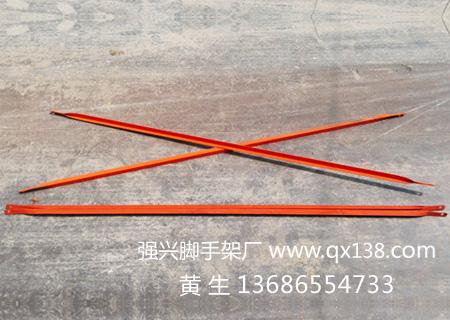 X型脚手架斜撑 通用拉杆配件,强兴脚手架